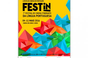 FESTin 2016