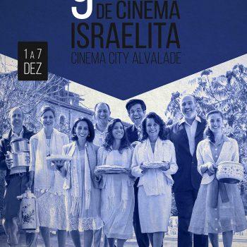 Ciclo de Cinema Israelita