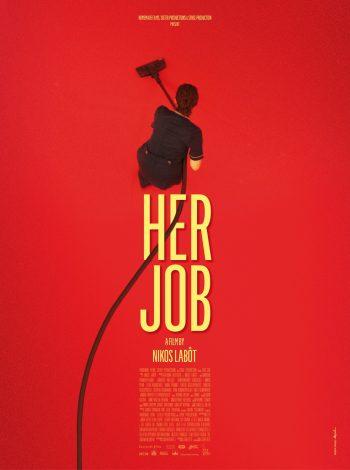 Her Job (2018)